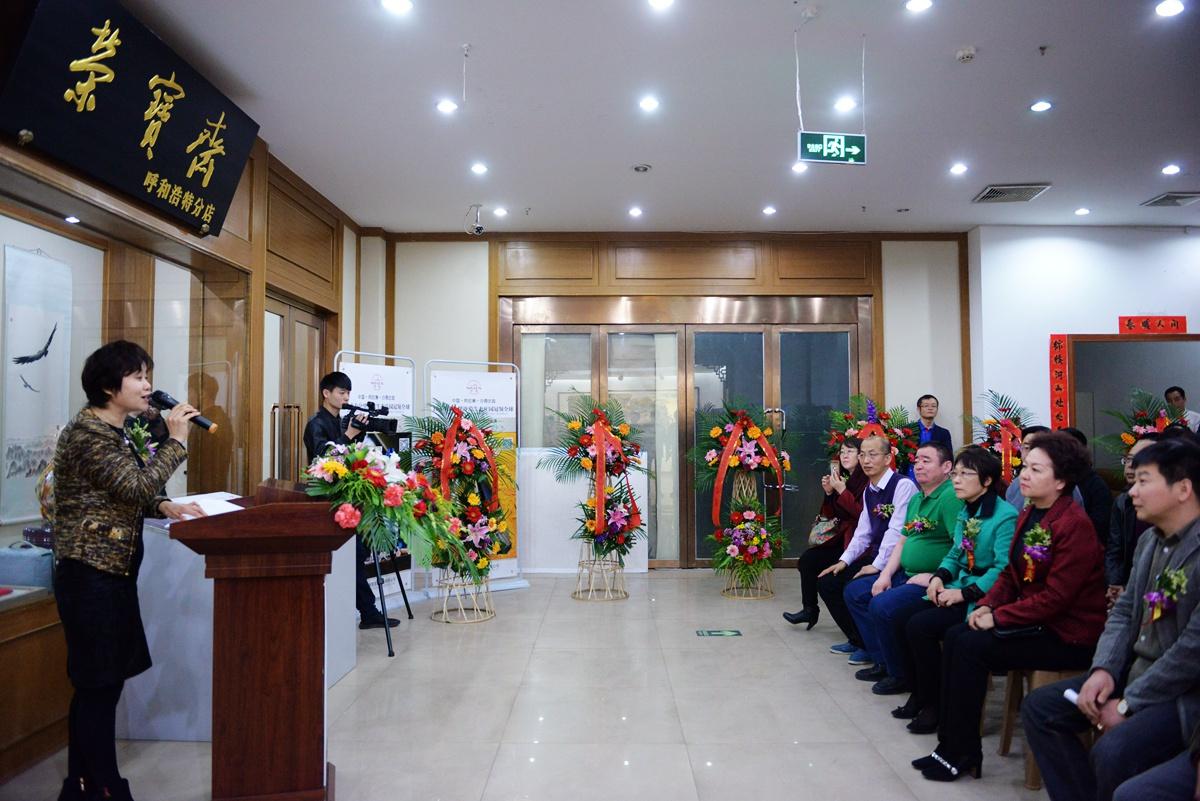 披华蕴秀--李辰绘画精品展3月31日在呼开幕